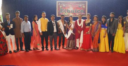 ethnco-2017